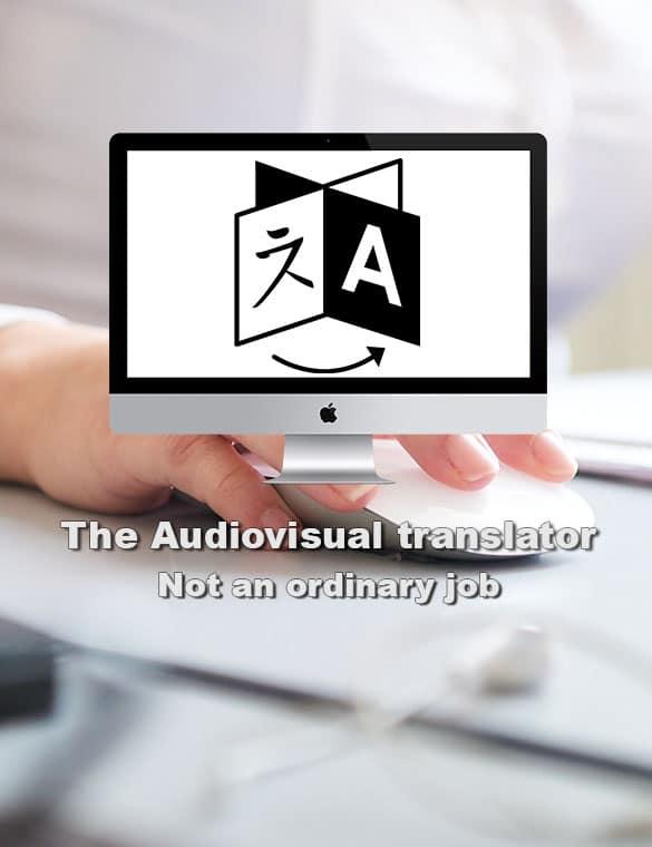 audiovisual translator