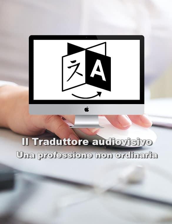 traduttore audiovisivo